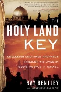 Holy Land Key