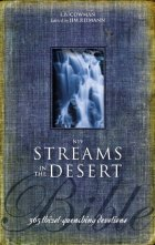 streams of the desert Bible